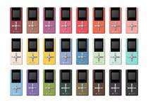 Le Gigabeat U103 en 24 coloris
